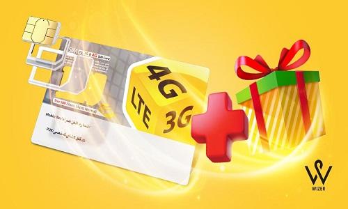 نحوهی فعالسازی سیم کارت هدیه دستگاه ردیاب وایزر